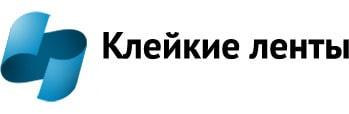 Производство скотча в Сургуте: изготовление клейких лент на заказ