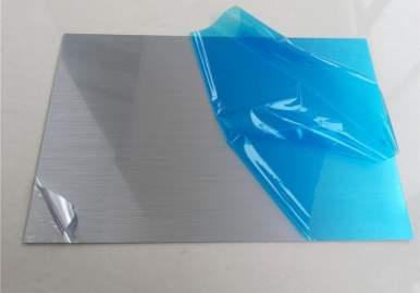 Защитная пленка для анодированного алюминия в Сургуте